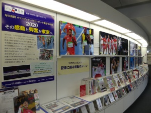 mainichi_olympic_tenji_photo-4